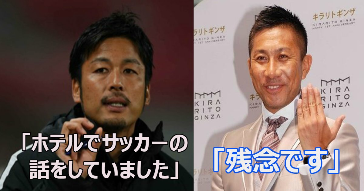 masanobu.png?resize=1200,630 - サッカー元日本代表・柳沢敦のアパ不倫密会報道に前園真聖「残念です」
