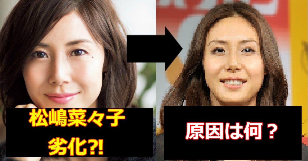 nanako.png?resize=1200,630 - 松嶋菜々子が急激に老化⁈ネットの反応は!