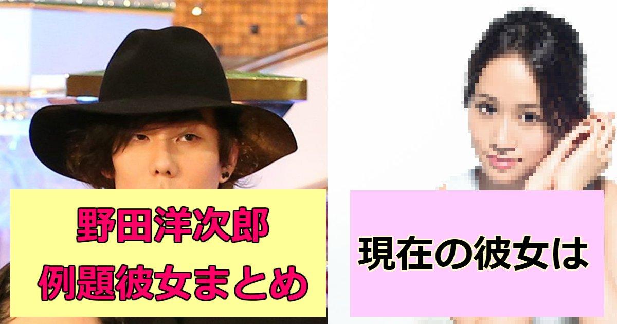 noda.png?resize=1200,630 - 野田洋次郎と吉高由里子破局原因!現在の彼女は〇〇?