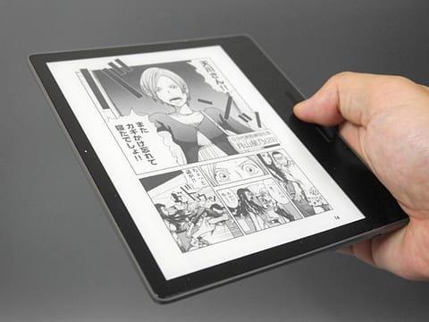 Kindleマンガ 漫画에 대한 이미지 검색결과