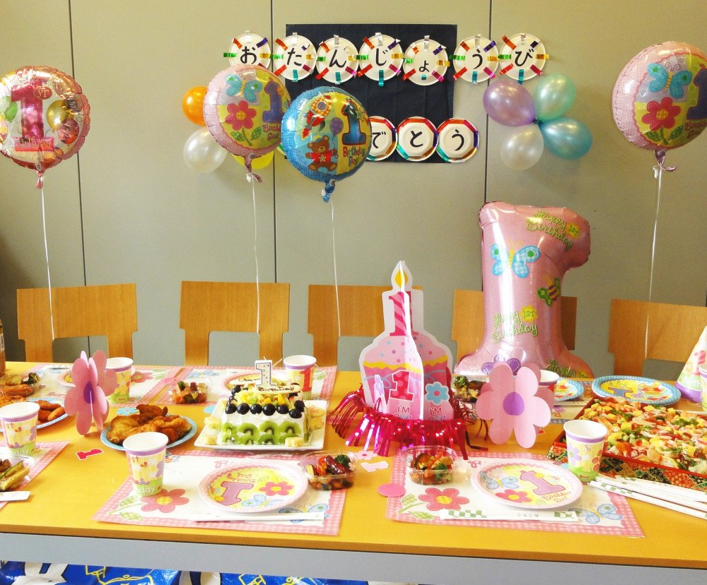 「誕生日パーティーの招待禁止」の画像検索結果
