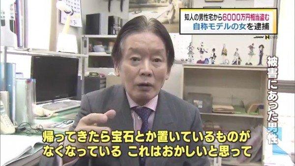 Image result for 野崎幸助
