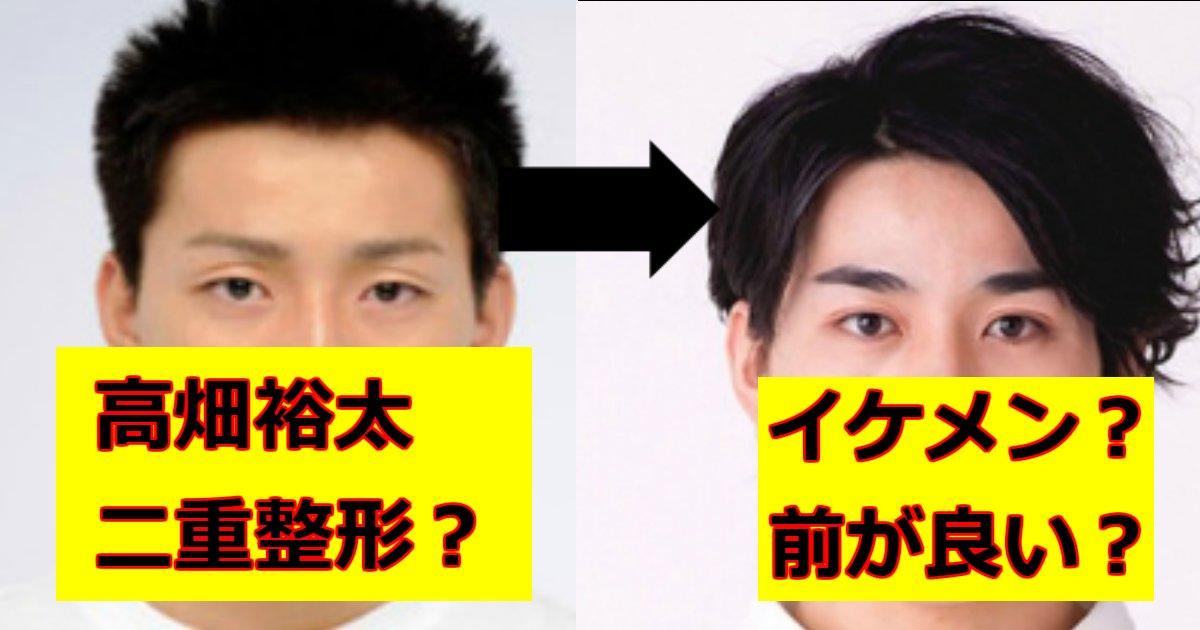 takahata.png?resize=1200,630 - 高畑裕太が二重整形?昔の写真で比較してみた!