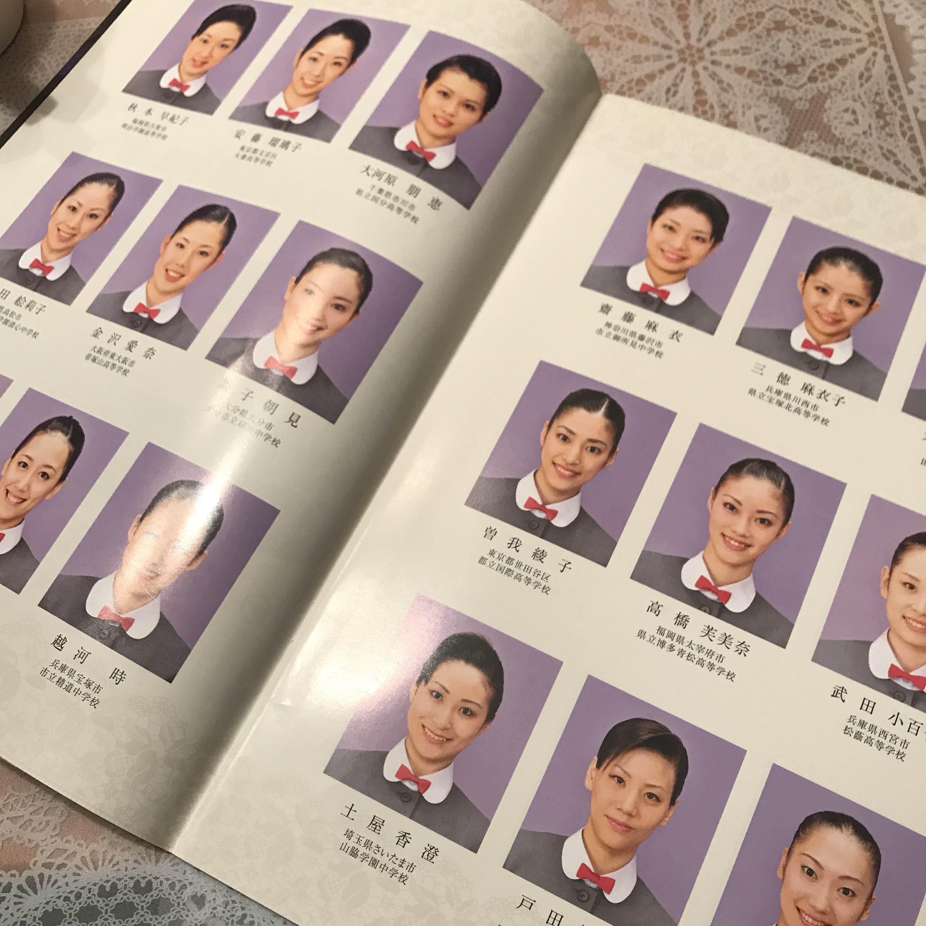 「96期生 宝塚」の画像検索結果