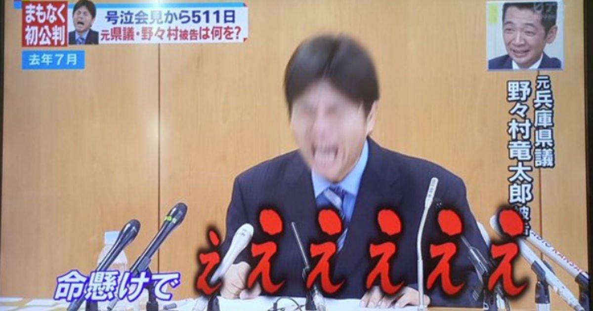 thumb 101.jpg?resize=1200,630 - 전설로 남은 일본 역대급 기자회견