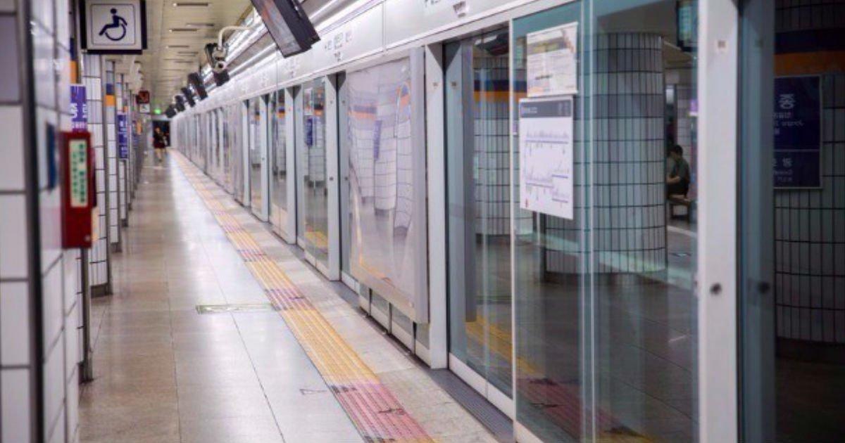 thumb 211.jpg?resize=300,169 - 지하철 기관사님들의 '센스' 돋는 멘트들
