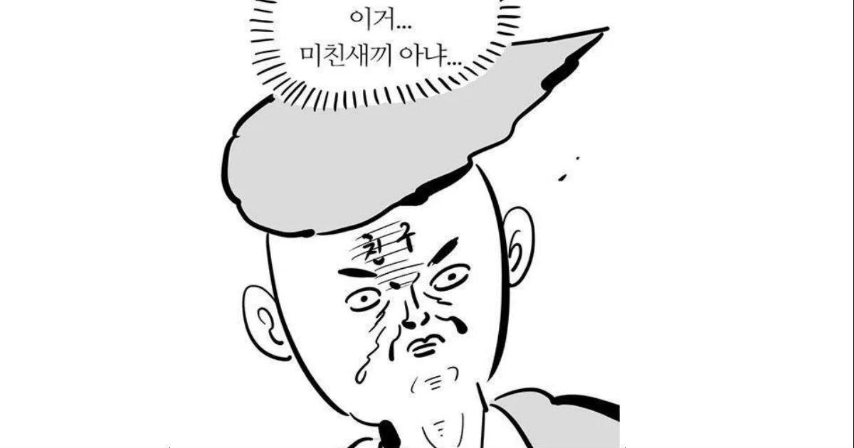 thumb 64.jpg?resize=648,365 - 만화가 '이말년'의 '화장'에 대한 솔루션 (병맛주의)