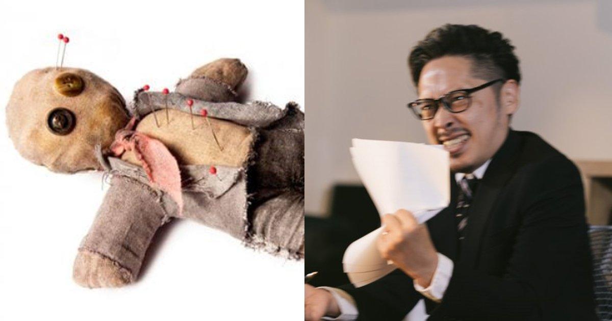 voodoo ttl.jpg?resize=1200,630 - 上司にムカついたら人形を刺す!『身代わり人形』が職場の土気を高める!?