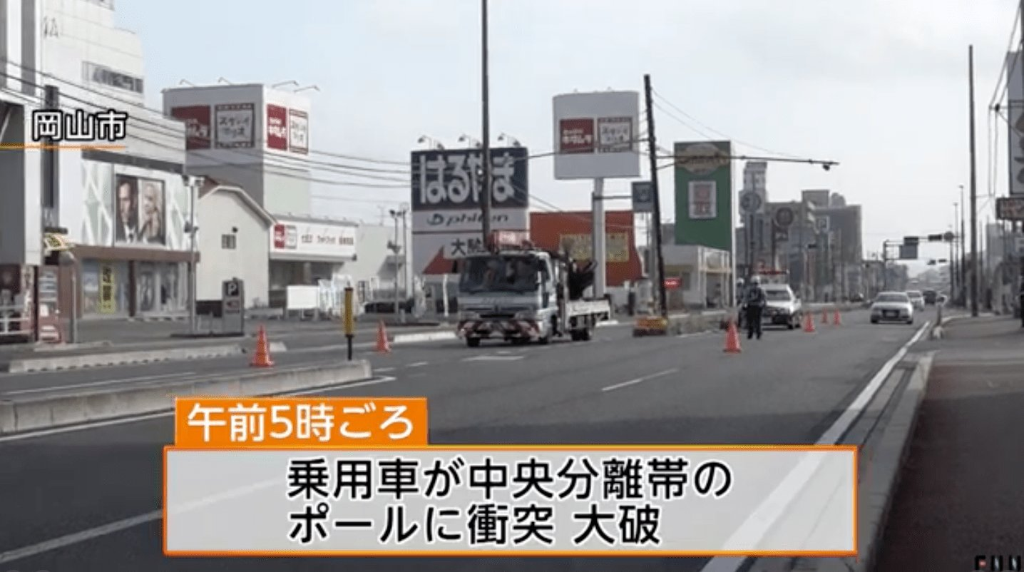 Image result for 岡山市北区青江2丁目の国道30号