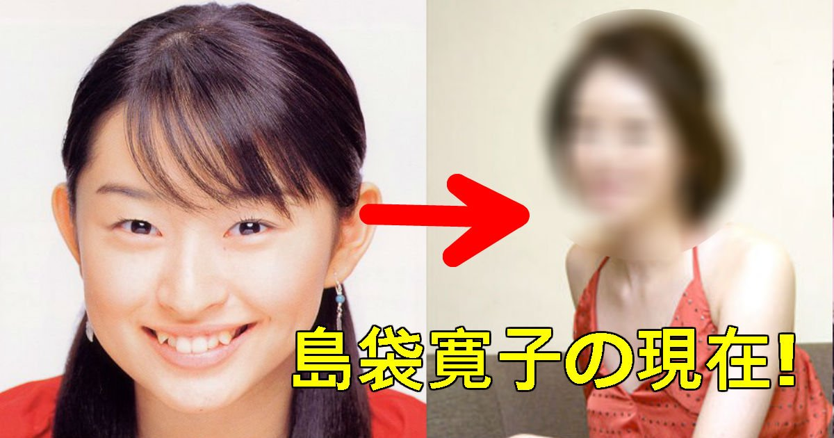 2 44.jpg?resize=1200,630 - 元SPEEDメインボーカルの島袋寛子(hiro)の現在の姿!!