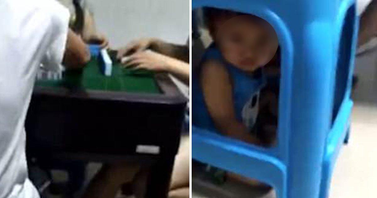 "3 45.jpg?resize=300,169 - ""엄마는 '마작'에 집중하기 위해 아들을 '의자 밑에' 가둬놨다"" (영상)"