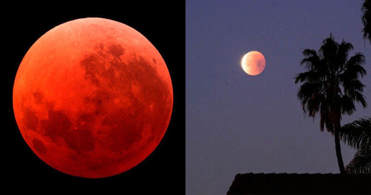 5 117.jpg?resize=412,232 - 7월 27일, 전설에만 나오는 '붉은 달' 뜬다