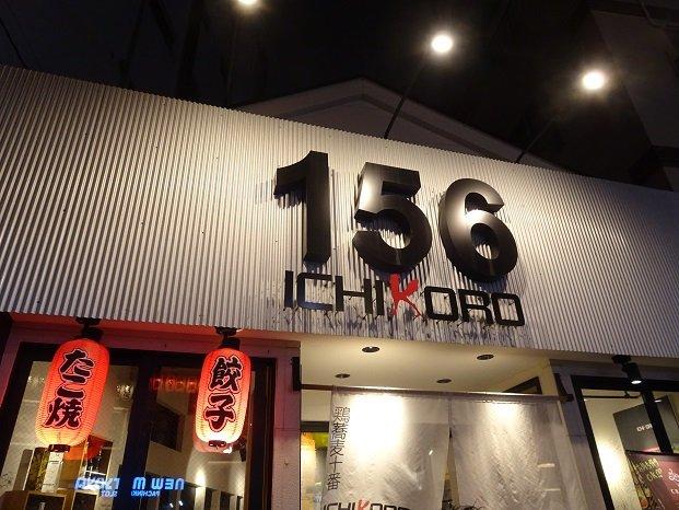 麻布十番 鶏そば十番156 麻布十番本店에 대한 이미지 검색결과