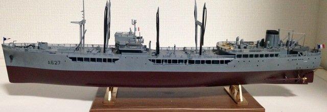 「蒸気船ラ・セーヌ号」の画像検索結果