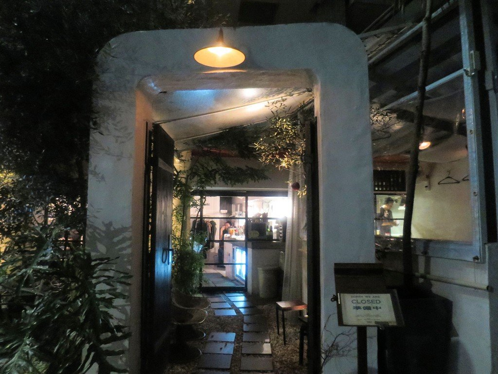 麻布十番 海南鶏飯食堂 麻布店에 대한 이미지 검색결과