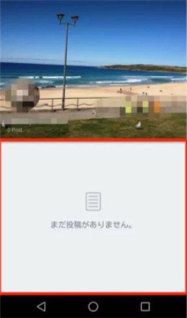 「ホーム画面を確認 LINE」の画像検索結果