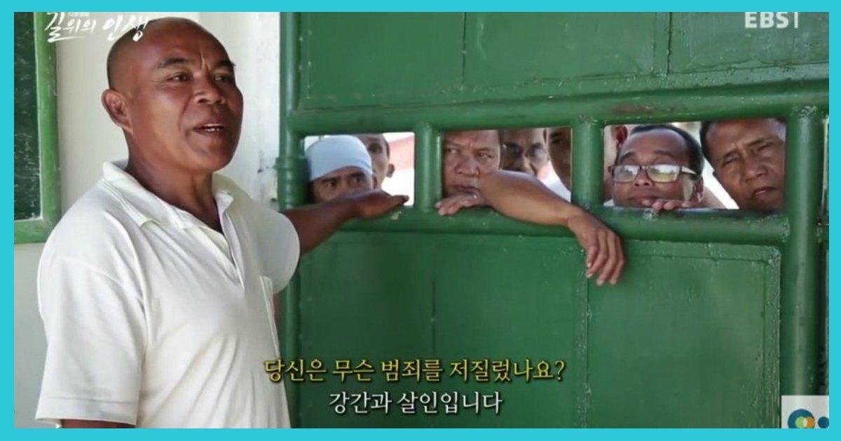 article thumbnail 74.jpg?resize=1200,630 - 필리핀의 특별한 교도소
