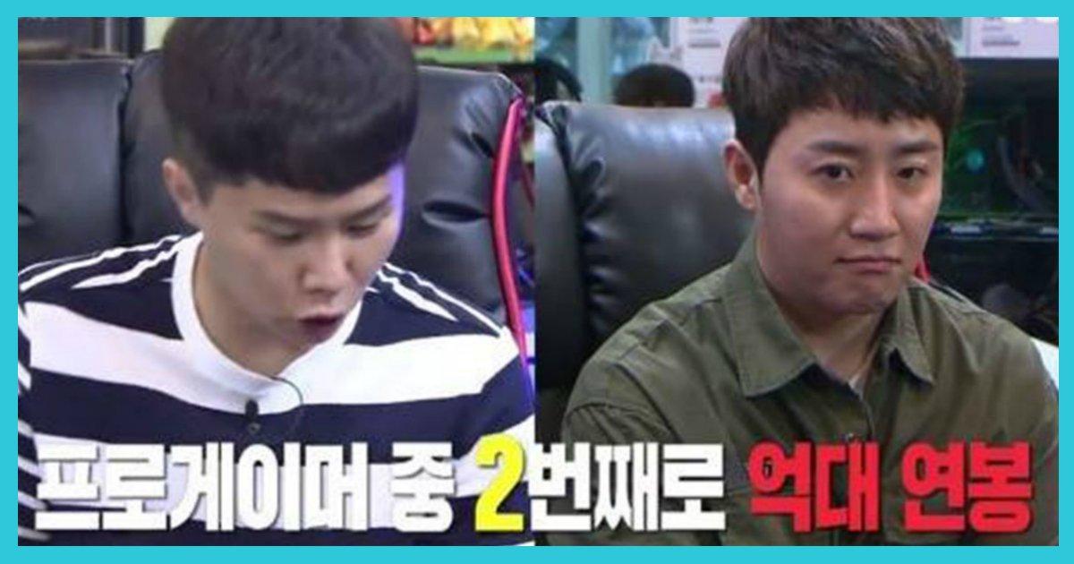 article thumbnail 82.jpg?resize=1200,630 - 양세형 홍진호의 전쟁같은 인터뷰