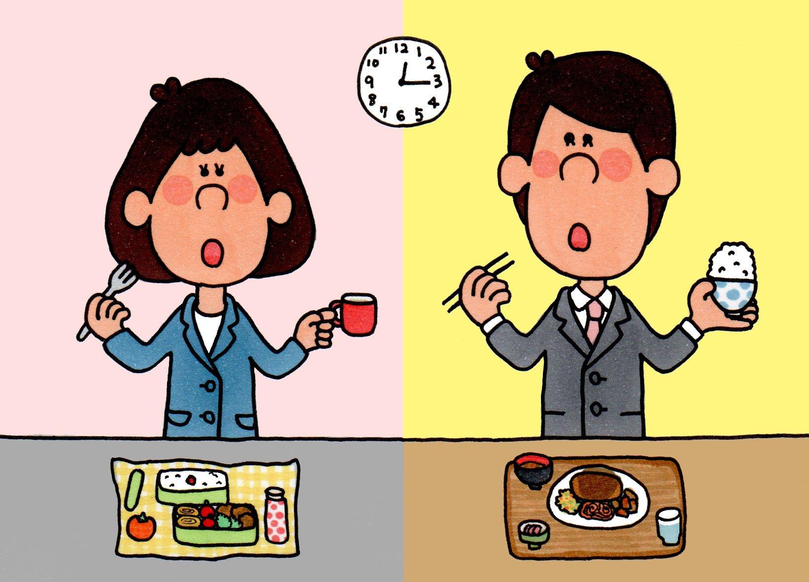 男女 比較 食費에 대한 이미지 검색결과
