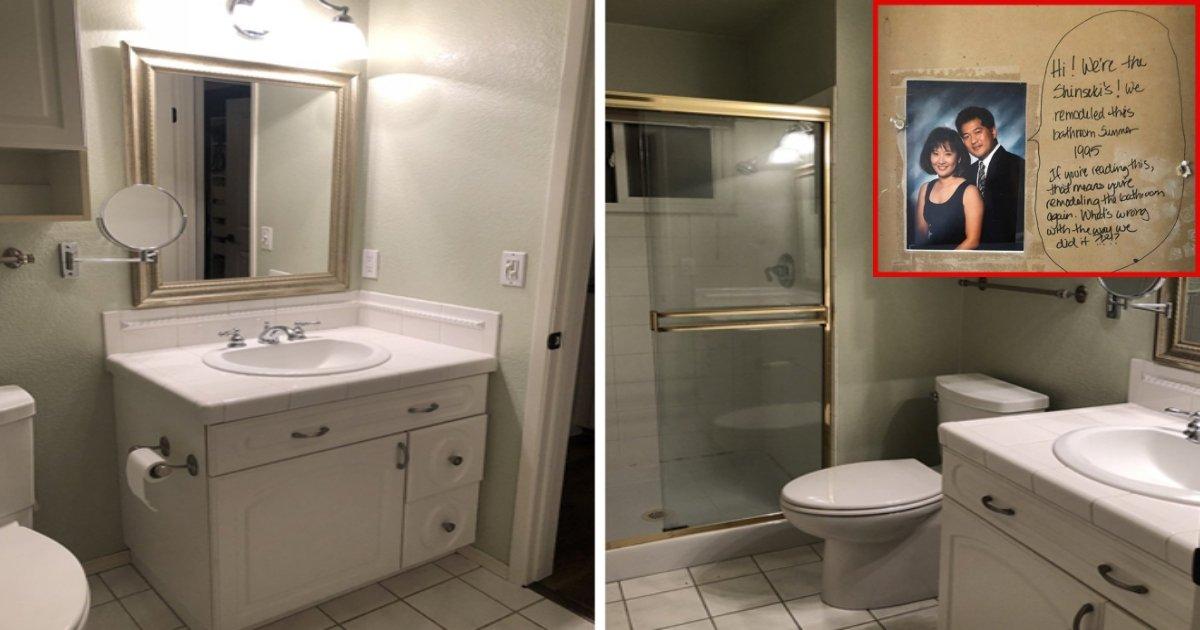 bathroom remodel 1.jpg?resize=412,232 - Le couple a trouvé une note cachée par les propriétaires précédents lors de la rénovation de leur salle de bains— la note est vraiment hilarante
