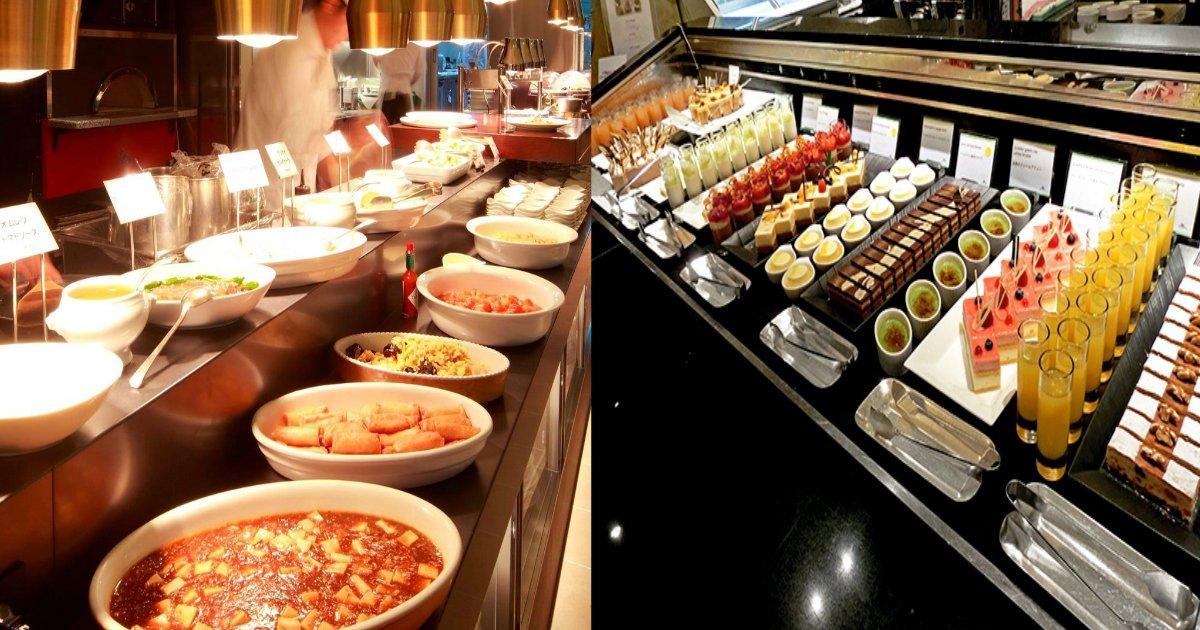 buffet.png?resize=1200,630 - 食べ放題のお店が莫大な売り上げを出す秘訣って?