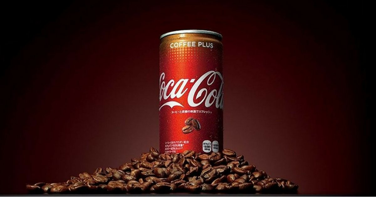 coffeeplus.png?resize=412,232 - Coca-Cola sabor café chega ao Brasil e já queremos experimentar