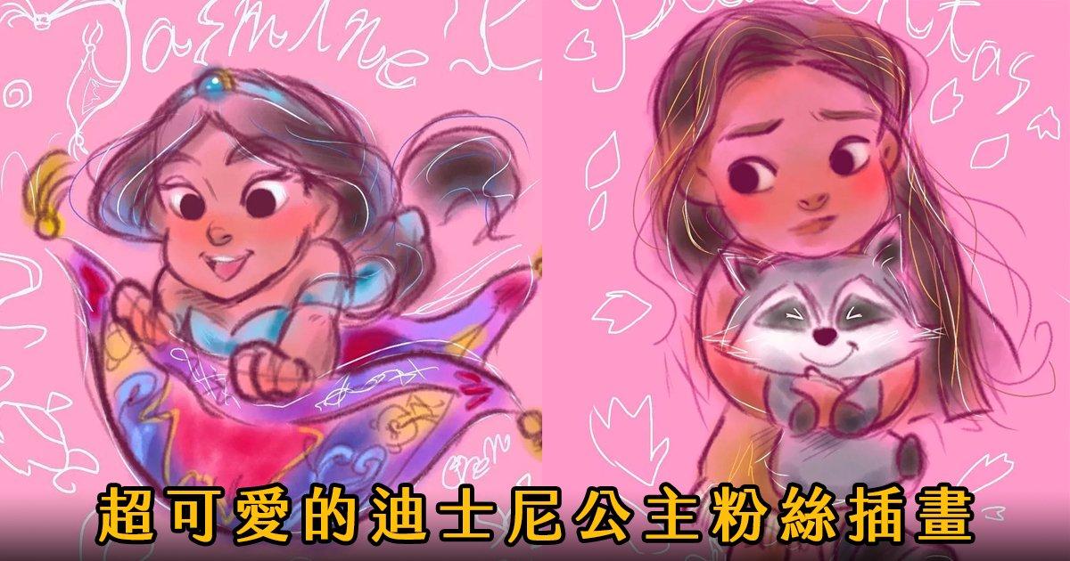 e69caae591bde5908d 1.png?resize=1200,630 - 粉絲用率性線條畫出超Q的「細漢」迪士尼公主,艾莎&安娜雪寶裝超可愛!