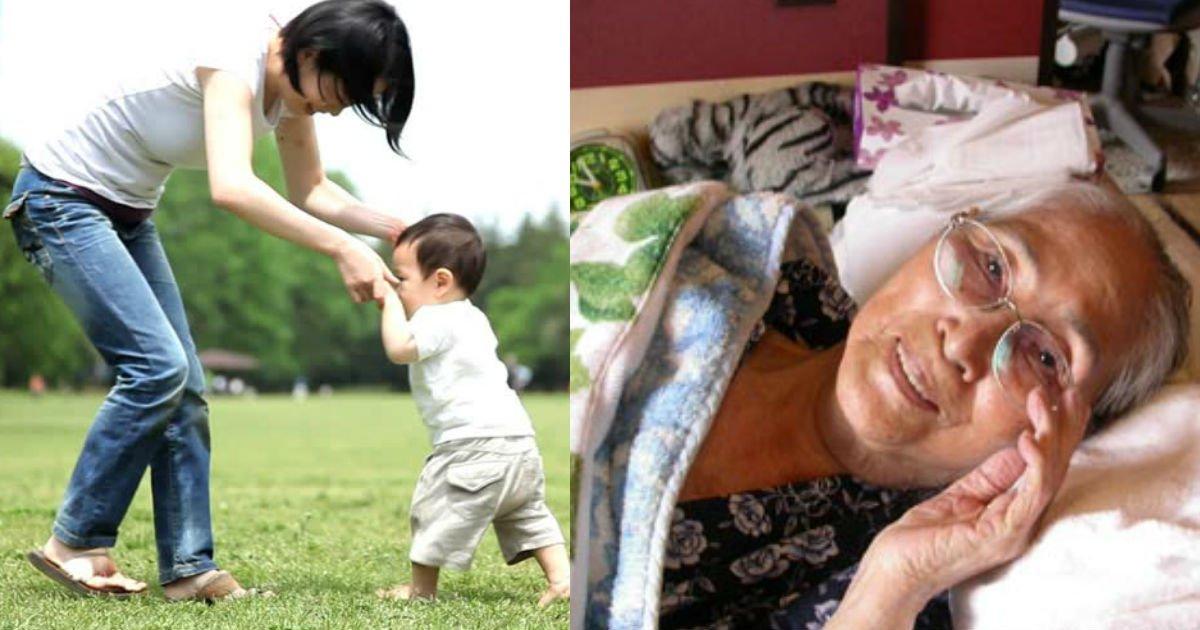 efbc91 2.jpg?resize=412,232 - 「認知症」のお母さんが早く天国に行けたらいいのに…と息子が公開した写真