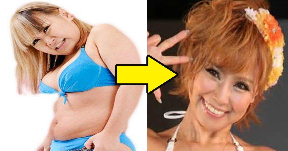 hamada.png?resize=300,169 - 整形を公表している浜田ブリトニー、すっぴん顔がえらい違うと話題に!