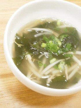 もやしとわかめのスープ에 대한 이미지 검색결과