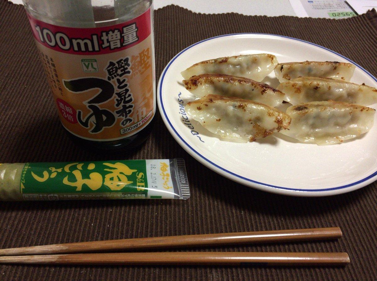 餃子のタレ めんつゆ+柚子コショウ에 대한 이미지 검색결과