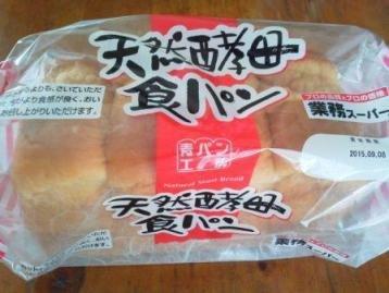 業務スーパー 天然酵母食パン에 대한 이미지 검색결과