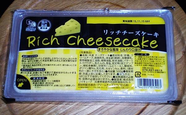 業務スーパー  リッチチーズケーキ에 대한 이미지 검색결과