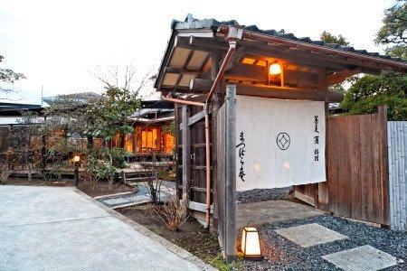 鎌倉 松原庵에 대한 이미지 검색결과