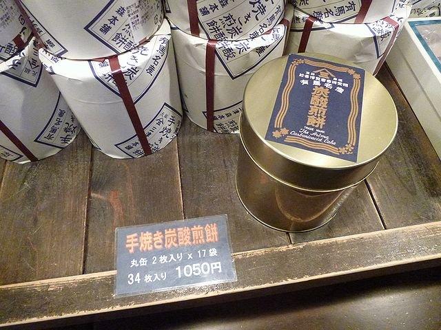 神戸 三津森本舗 炭酸せんべい에 대한 이미지 검색결과