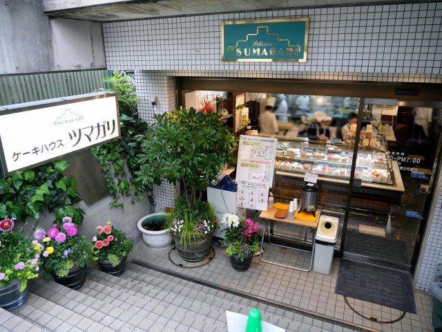 神戸 ツマガリ 店舗에 대한 이미지 검색결과
