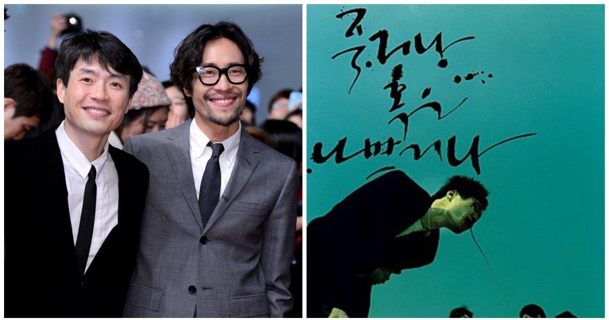 layout 2018 7 16 4.jpg?resize=300,169 - 듣고도 믿기지 않는 역대급 '데뷔 일화'를 가진 배우