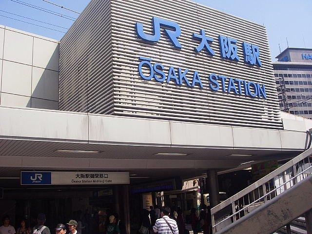 大阪駅 에 대한 이미지 검색결과