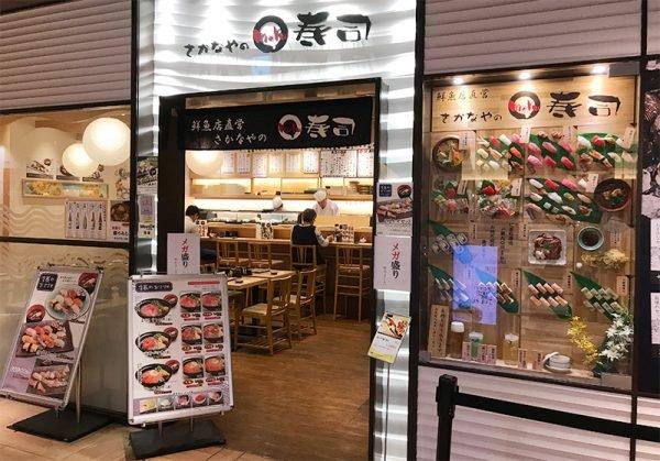 大阪駅 ルクア さかなやのmaru寿司에 대한 이미지 검색결과