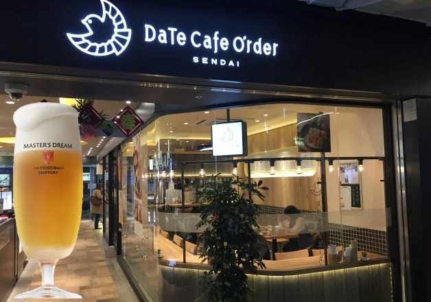 仙台 ダテ カフェ オーダー(DaTe Cafe O'rder)에 대한 이미지 검색결과