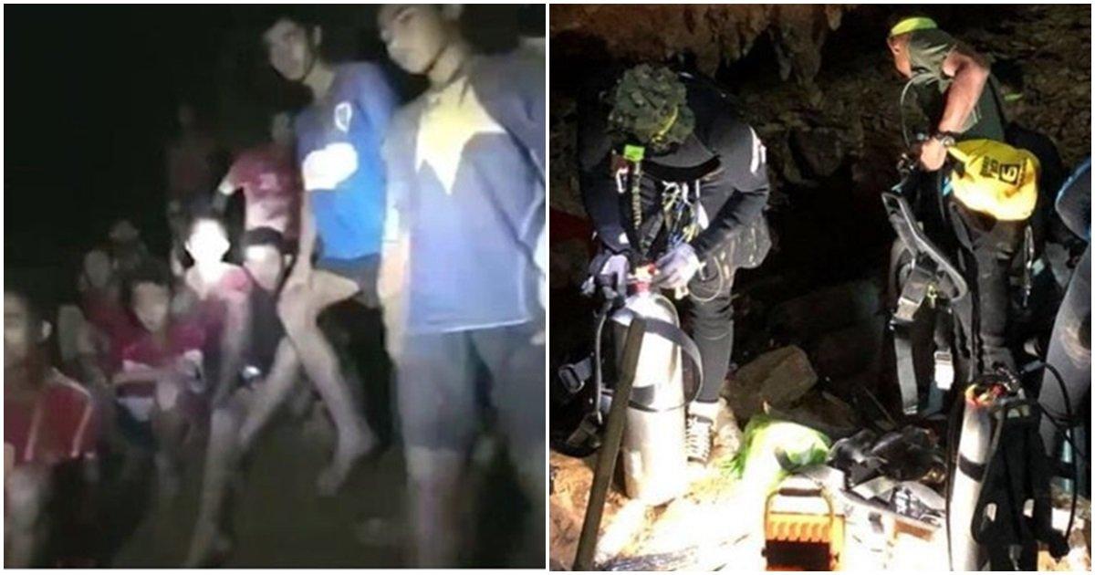 s 14.jpg?resize=300,169 - 동굴에 고립된 태국 소년들, 구조까지 최대 4개월이 더 걸리는 이유와 자세한 상황