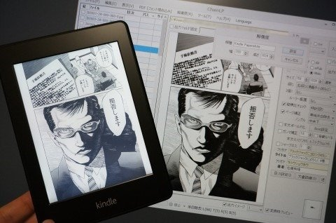 Image result for Kindleマンガ