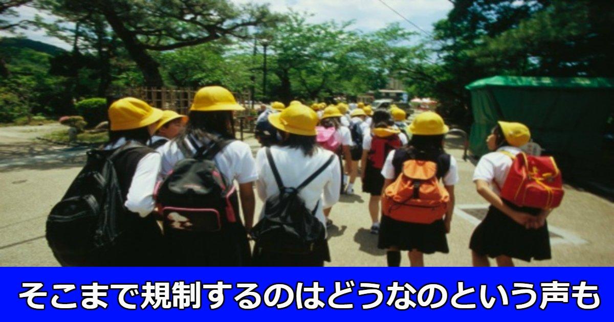 suitou.png?resize=1200,630 - 下校中の水筒使用を禁止する小学校に不満の声、なんで禁止したの?
