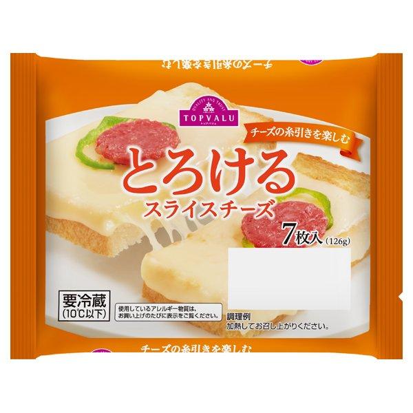 チーズ에 대한 이미지 검색결과