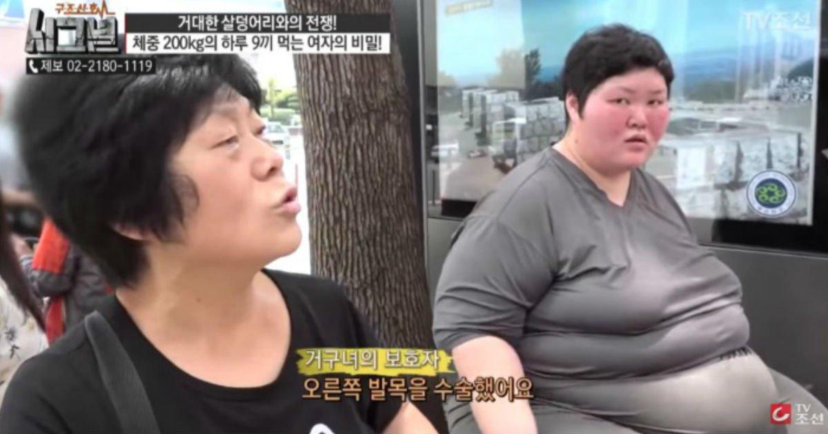 thumb 117.jpg?resize=412,232 - 체중 200kg의 하루 9끼먹는 여자