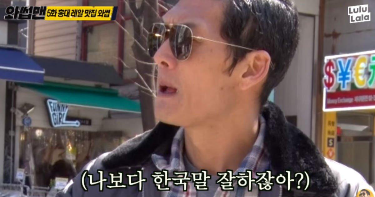 thumb 35.jpg?resize=1200,630 - 박준형보다 한국말 잘 하는 외국인