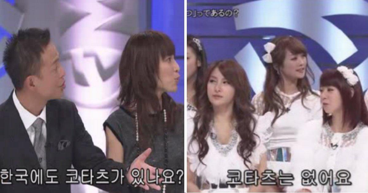 thumbnail 7.jpg?resize=300,169 - '코타츠' 문화 자랑하려다가 한국 '온돌' 문화 접하고 크게 충격받은 일본방송