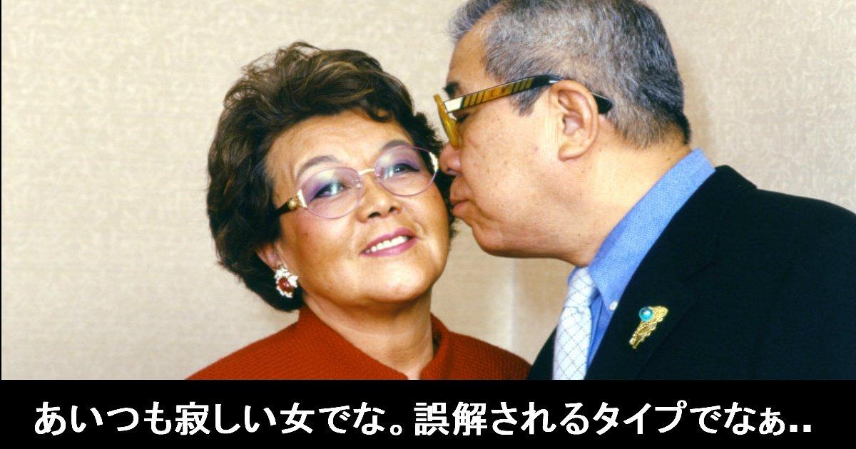 "unnamed file 20.jpg?resize=1200,630 - 野村克也と沙知代。何を乗り越え""強い夫婦の絆""が生まれたのか。"