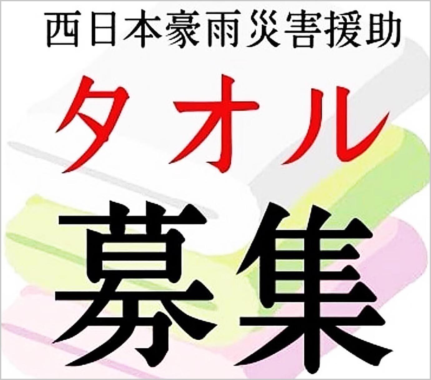 hiroshima-buzzplus