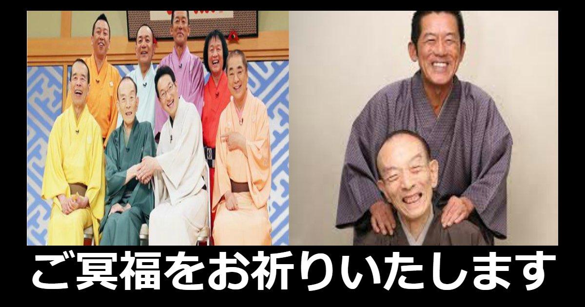 utamaru.png?resize=300,169 - 【訃報】桂歌丸さん死去、「笑点」の活躍についてまとめてみた